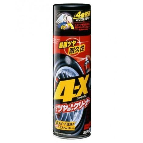4X TIRE CLEANER - CHAI XỊT ĐEN BÓNG LỐP XE