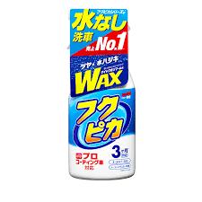CHAI XỊT PHỦ BÓNG SƠN XE Ô TÔ FUKUPIKA SPRAY ADVANCE (3 THÁNG) SOFT99   JAPAN